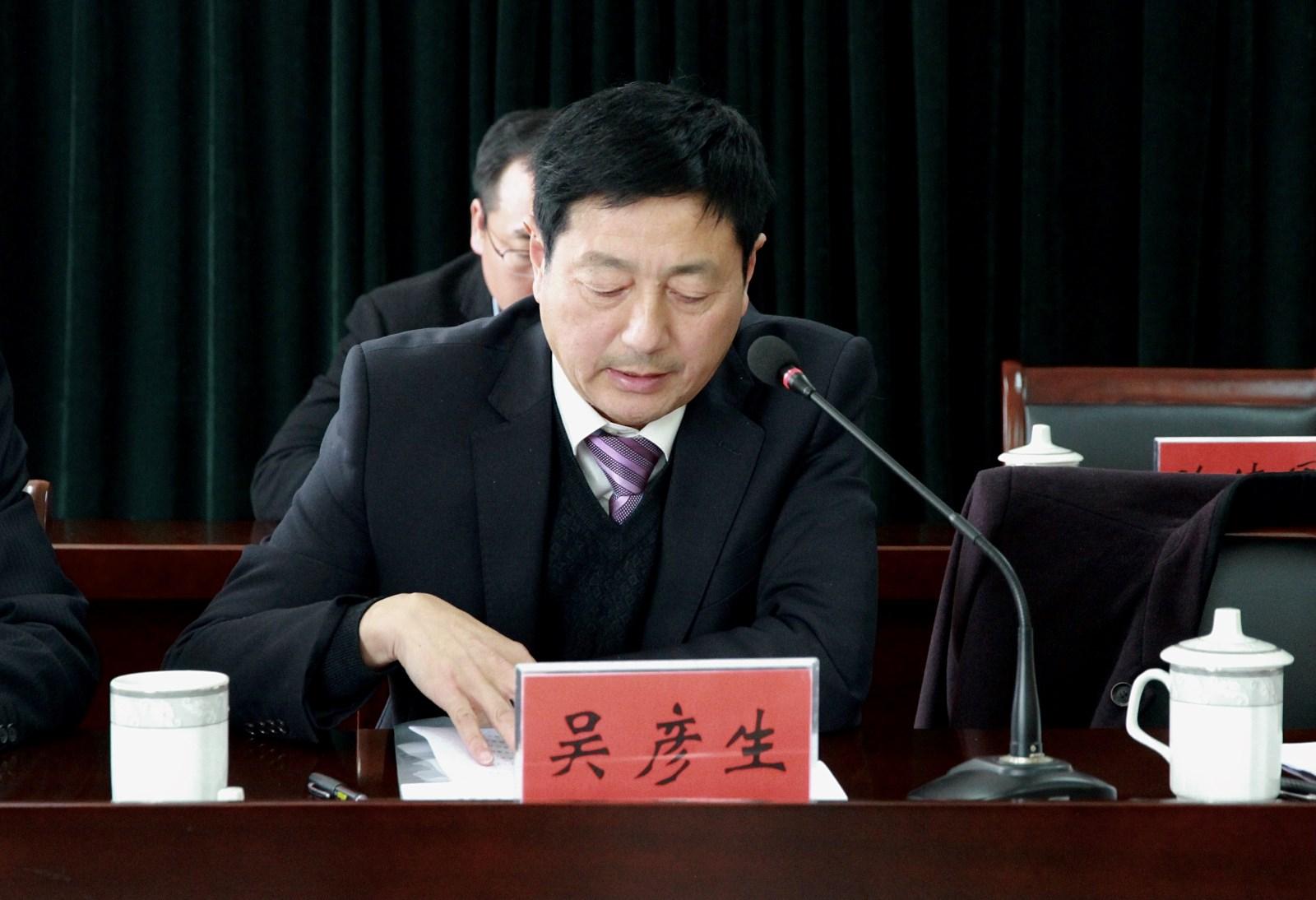 吴彦生副总宣读表彰决定.jpg